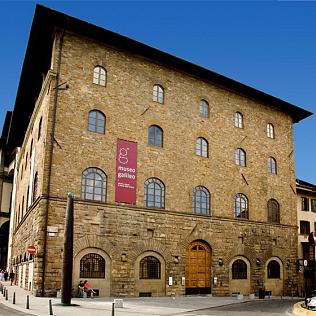 Museo Galileo Firenze.Galileo Museum In Florence Virtual Uffizi